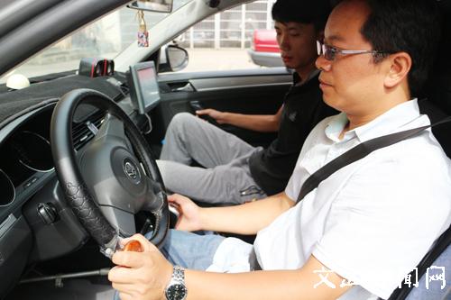 近年来,随着人民生活水平不断提高,广大残疾人驾驶汽车的诉求日趋